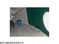 库尔勒污水池乙烯基玻璃鳞片防腐涂料详细介绍