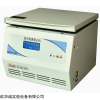 上海TDL-50A台式低速离心机厂家,台式低速离心机价格
