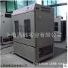 DH-2102GZ 双层恒温振荡摇床(全温度光照振荡培养箱