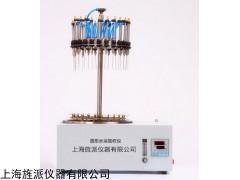 氮吹仪恒温水浴气体流量0~15L/Min内置氮气流量阀