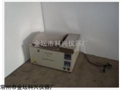 江苏XL-4血液溶浆机厂家,XL-4血液溶浆机供应商
