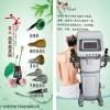 广州平衡五行理疗仪经销价格