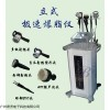 广州立式极速爆脂仪价格