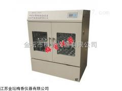 江苏BS-2F双层大型恒温振荡培养箱厂家
