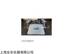 ZL-FY306分液漏斗振荡器,上海分液漏斗振荡器厂家