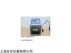 拍打消毒型无菌均质器,ZOLLO-14无菌均质器厂家