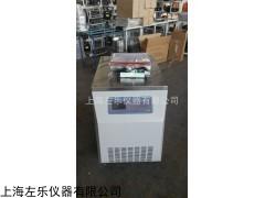 -50冷冻干燥机ZL-10TD挂瓶型