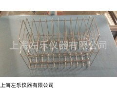消毒加热型均质器ZOLLO-15