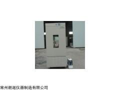 LHS-250HC 低溫恒溫恒濕箱
