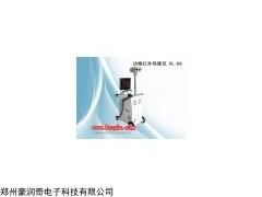 兽用红外线热成像测孕仪DL-H8