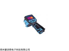 兽用红外线测温仪,兽用远红外测温仪