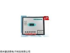 蜈蚣蝎子专业养殖温度控制器HRQ-B,温度控制器