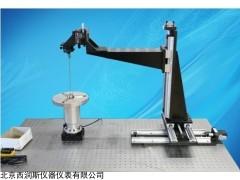 多维高精度数字化测磁系统