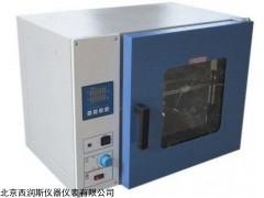 导热油热氧化安定性测定仪