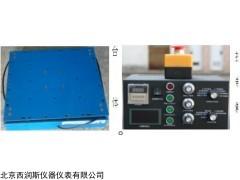 吸合式电磁振动台 电磁振动台 振动台
