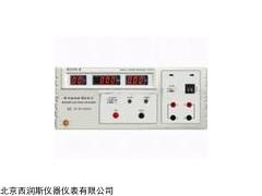 接地电阻测试仪性能特点