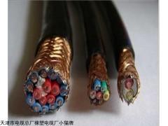 MYPTJ高压矿用编织屏蔽电缆合格证