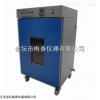 江苏GHP-9050隔水式恒温培养箱厂家