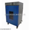 江苏GHP-9050隔水式恒温培养箱价格