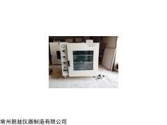DZF-6250C 真空干燥箱