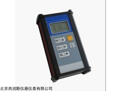 表面污染检测仪/石材放射性检测仪/β、γ、射线检测仪