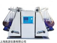 分液漏斗垂直振荡器500ml可自动摇动分液漏斗