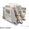 江苏HY-1垂直多用振荡器厂家