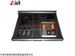 力盈轴承检测仪RD2002,振动测量仪,智能判断轴承故障