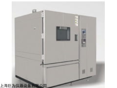 快速温度变化试验箱,快速温度变化试验箱价格