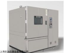 上海快速温度变化试验箱,浙江快速温度变化试验箱