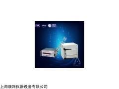 分體式可編程馬弗爐,SXF-10-14可編程馬弗爐