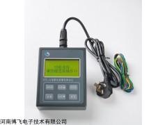 博飞STL-A型微电脑漏保测试仪(便携在线),漏电开关测试仪