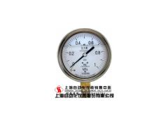 YA-150YA-150氨压力表,YA-100氨用压力表厂家