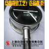 Y-100不锈钢压力表,Y-150BF不锈钢压力表厂家