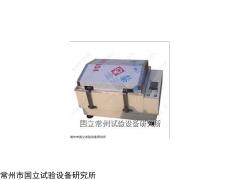 水浴振荡器价格,国产两用水浴振荡器厂家