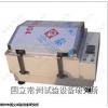 水浴振蕩器價格,國產兩用水浴振蕩器廠家