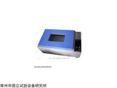 SHZ-82回旋式气浴恒温摇床,气浴恒温振荡器