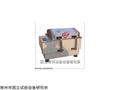双功能水浴恒温振荡器,数显气浴恒温振荡器供应商