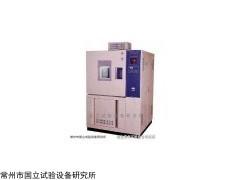 三箱式步入冷热高低温试验箱,江苏高低温试验箱