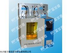 全自运动动粘度测定仪 动力粘度测定器GB/T265