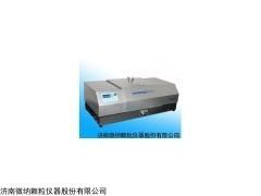 Winner3005 激光粒度分析仪生产