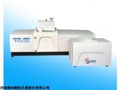 Winner2309全自动干湿一体激光粒度分析仪厂家