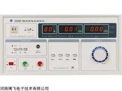 热销款ZHZ8型工频耐压测试仪,耐压测试仪, 仪器仪表耐压仪