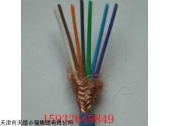 KFFP耐高温屏蔽控制电缆价格
