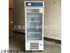 1500L生化培养箱上海厂家SPX-1500