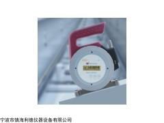 激光测平仪INCLINEO激光平面度测量仪德国普卢福