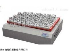 金壇YHJ3111單層大容量搖瓶機振蕩器