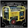 发电电焊机  250a汽油发电焊机