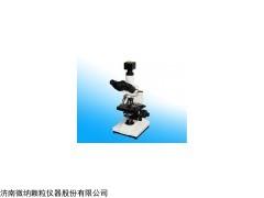 厂家Winner99E显微颗粒图像分析仪价格