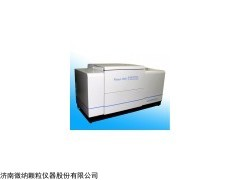 Winner3008智能型干法大量程激光粒度仪供应商